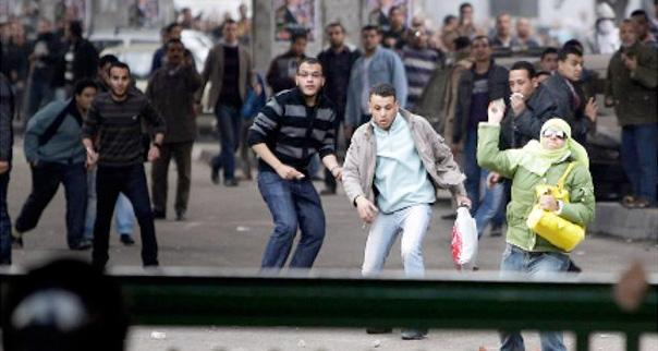 Egyptian Youth in Revolt